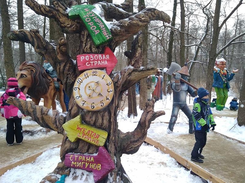 Тропа сказок в парке Кузьминки
